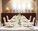 【個室確約】伊勢海老&蝦夷鹿のWメインや季節の食材、デザート含む全6品!優雅なランチタイムをご堪能!