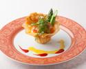 プリフィックスコースの魚介料理をグレードアップ「オマール海老のフリカッセ」