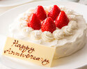 Lunch: Cheers Sparkling ★ Anniversary lunch of festive cakes and flower arrangements / ¥ 10,000
