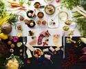 """【平日LUNCH BUFFET 】ボルドーワインと秋のフランス料理 """"アッサンブラージュ"""""""