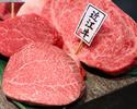 [Lunch] Steak lunch Omi beef