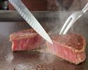 [Dinner] Steak dinner Japanese black beef