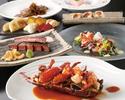 [Dinner] Ishiyama Dinner