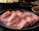 Kobe beef shabu-shabu Lunch