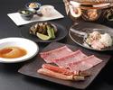 神戸牛とかにのエクセレントディナー