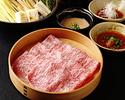 Prime Beef Shabu-Shabu Lunch