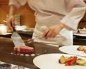 【Teppanyaki Lunch Course Nadeshiko】