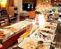 【洋食バイキング+120分飲み放題】秋の宴会プラン Standard-スタンダード-