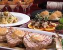【ガリシア栗豚や季節野菜をつかった全8品の満足コース】秋のパーティープラン Platinum<プラチナ>