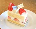 ◆1ピース ショートケーキ(メッセージは20文字以内)★こちらのプランのみの予約不可大人のプランと一緒にご予約ください★