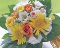 【ブーケスタイル花束】6,352円<お食事のオーダーと一緒にご注文ください。>