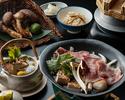 日本料理 松茸会席<ランチ>