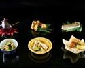 【WEB予約限定優待×選べる1ドリンク付き】松茸やハモ、茄子から選べる逸品付き!秋の特別会席「美味三彩」