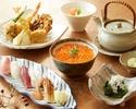 【WEB予約限定価格×選べる1ドリンク&コーヒー付き】いくらやにぎり鮨、天ぷらなど全6品の「夕月夜膳」