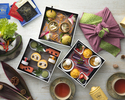 【Special online deal】Afternoon Tea Autumn Box
