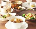 【健美御膳】季節の薬膳スープを取り入れた厨房長お勧めランチ!(平日限定)