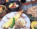 平日ランチ【天ざる(蓮根麺)御膳】