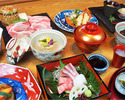 千菜コース 4,500円