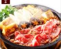 お昼のすき焼定食(特上肩ロース)