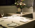 【Dinner】個室 席のみ ※金額条件あり