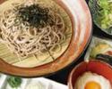 Cold Soba Noodles Set
