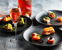 ●Mumm Rose Free Flow Salmon Tapas Set