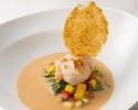 スープ変更:オマール海老のビスク