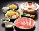 昼の特上しゃぶしゃぶ定食 ¥7370