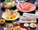 すき焼 星コース(特上)¥16500
