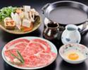 SUKIYAKI - TSUKI course (with High Quality Beef)