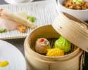 Koh chef's weekly dim sum set menu