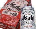 アサヒスーパードライ 350ml 1ケース(24本)