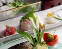 """Lunch and Dinner Kaiseki """"KAORI"""""""
