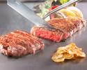 黒毛和牛ステーキ定食【上牛】※肉の種類は当日注文¥6050