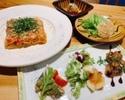 【平日】いぞら風ラザニアランチ 1日10食限定