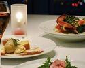 チェナ グラツィオーゾ【wed限定!1ドリンク付  デザートは盛り合わせにグレードアップ!】