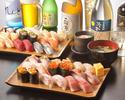 【男性】高級寿司食べ飲み放題