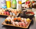 【女性】高級寿司食べ飲み放題・お刺身盛り合わせ付き