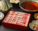 【数量限定】2時間飲み放題付き イベリコ豚サービス宴会プラン 全6品