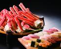 寿司食べ放題+ズワイガニ+飲み放題(2時間制)の贅沢なコース6,000円(税込)コース