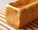 「銀座の食パン~香~」※10時以降の受取り
