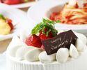 【ディナーアニバーサリーコース 】3時間確約★特製ケーキ付コース ¥4,200