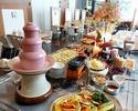 【Saturdays-and-Sundays congratulation】 lunch buffing dwarf 960 yen