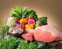【末廣】極上コース ※お肉の種類は当日注文¥17600