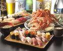 食べ飲み放題+ずわい蟹盛り合わせプラン★男性6100円、女性5800円(税込み)