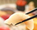 にぎり寿司【湊】