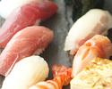 <会員様限定>お昼の寿司【江戸前ランチ あおい】