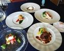 Miyama course (Western food)