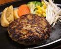 Takumi hamburger Steak lunch <180g>