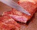 (Oct 1st-) Matsuzaka or Omi beef Lunch